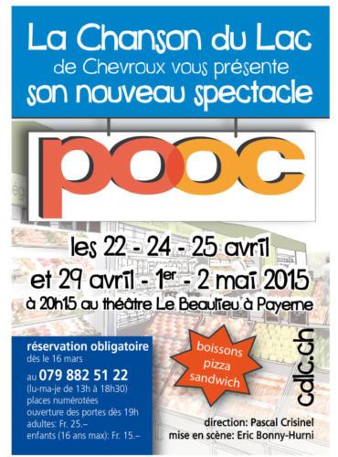 2015-POOC-2220